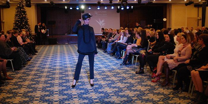 Особенности создания модной женской одежды в военный период