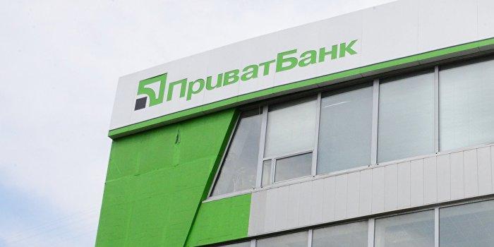 СМИ: Коломойский согласился отдать «ПриватБанк» государству
