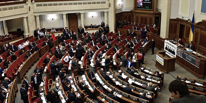Верховная Рада ушла на каникулы до 17 января