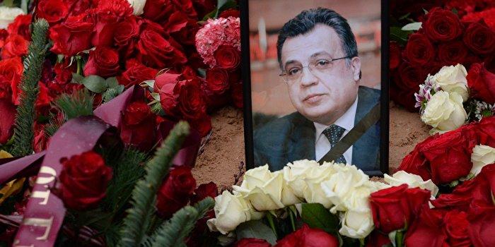 Следствие по делу об убийстве российского посла вышло на след сторонников Гюлена