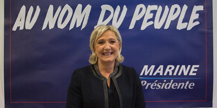 Французы больше симпатизируют Ле Пен, чем Фийону