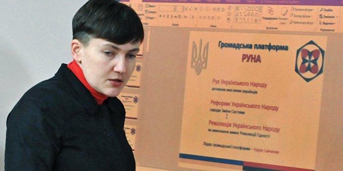 «Сигнальная ракета» от Савченко
