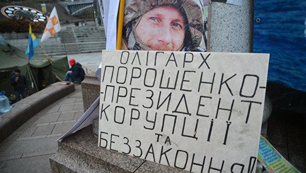 Беглый депутат украинского парламента: Я был свидетелем коррупции президента - The Time