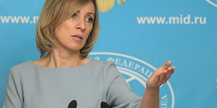 Захарова о реакции Киева на трагедии: как-то дико это все