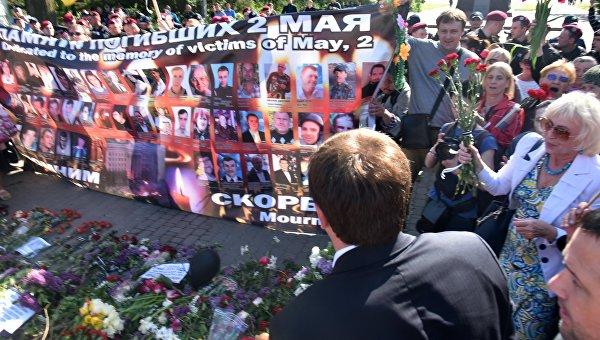 Одесса-2016: Саакашвили, Коломойский и политзаключенные