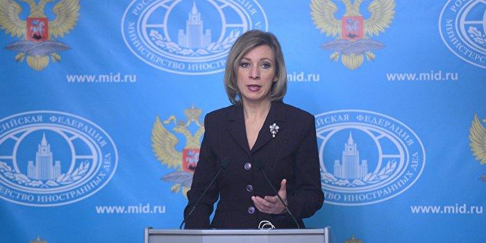 Захарова: У Киева нет ни малейшего желания мирно урегулировать конфликт в Донбассе
