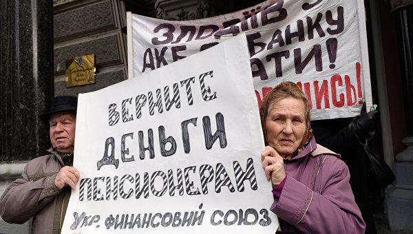 Дожить до пенсии: МВФ требует от Украины уменьшить число пенсионеров