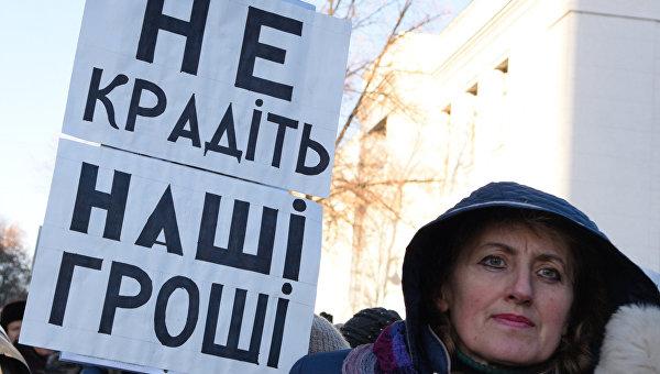 Татьяна Монтян: Украину превращают в Гаити и Сомали
