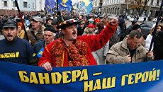 Песню УПА и день рождения Бандеры знать обязан: новые правила приема на госслужбу во Львовской области