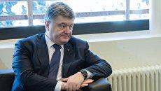 СМИ выяснили причину мятых костюмов у Порошенко