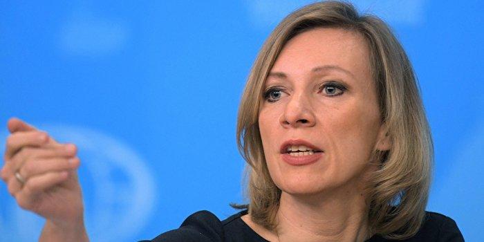 МИД РФ: Канада поставляет на Украину боеприпасы