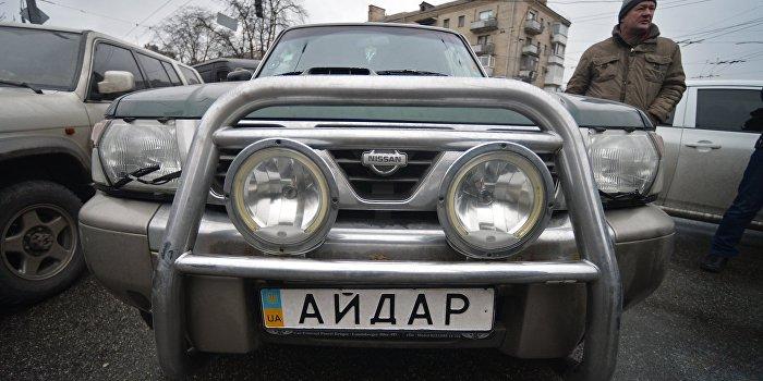 Боевики «Айдара» захватили заложников в Ровенской области
