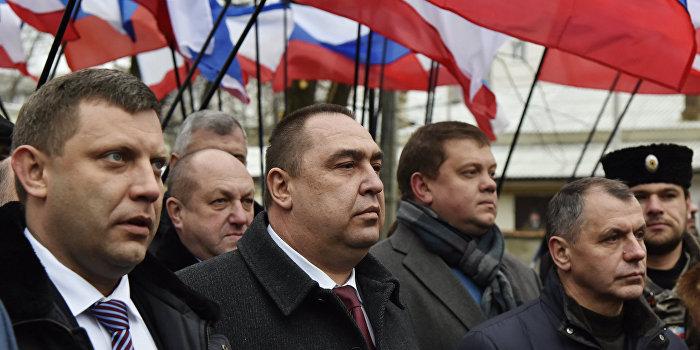 «Крымский путь» для Донбасса