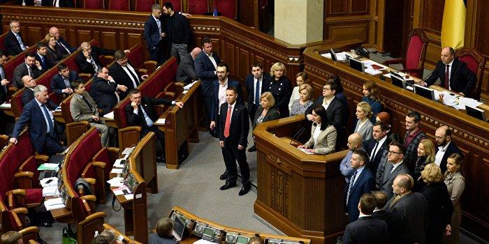 Вице-спикер Верховной Рады заявила, что парламент отдаляется от реальности
