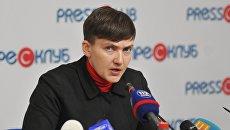 Савченко: Украинские пленные в ДНР гуляют и смотрят киевские каналы