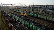 Во Львовской области АТОшники блокировали вагоны с углем