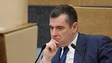 Военная миссия ЕС на Украине чревата провокациями против России - Слуцкий