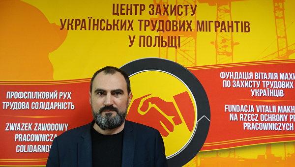 Украинцы в Польше: Рабство со вкусом лимона