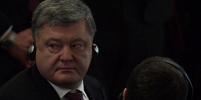 Сенатор: Угроза импичмента Порошенко реальна