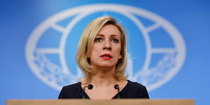 Захарова объяснила, почему Россия не отменила визит Тиллерсона после удара по Сирии