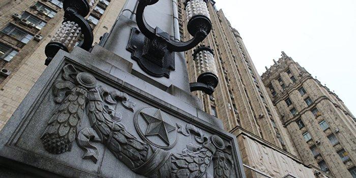 МИД РФ: Украина использует суд ООН для политизированных обвинений