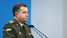 На Украине задумались об отправке военных в Закарпатье