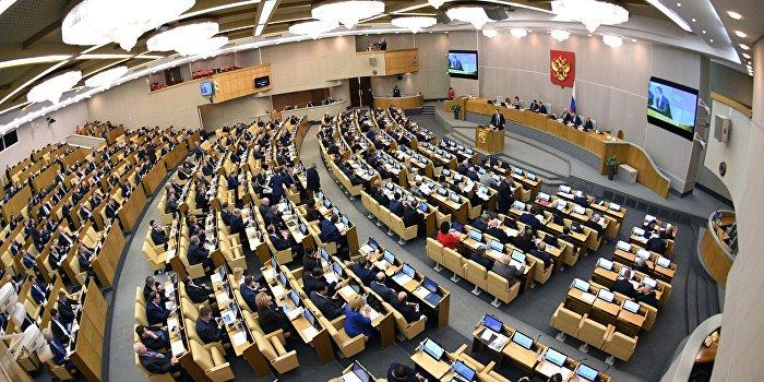 В Госдуме посоветовали Киеву взглянуть на себя в зеркало