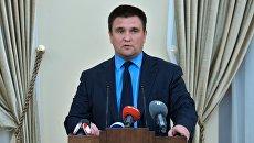 Климкин рассказал о вкладе Украины в борьбу с запрещенной в России организацией