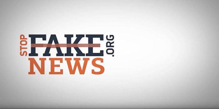 CNN раскритиковали за фейк про поражение Ил-20 сирийскими ПВО