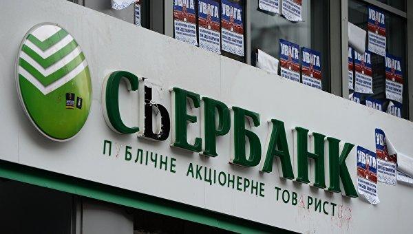 Лечение «банками»: «Самопомощь» поднимает рейтинг, громя финучреждения