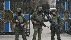 «Рядовые сотрудники СБУ, крымчане, поддержали Русскую весну»