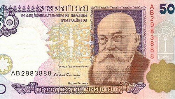 Сто лет Центральной Раде и кризис украинского парламентаризма