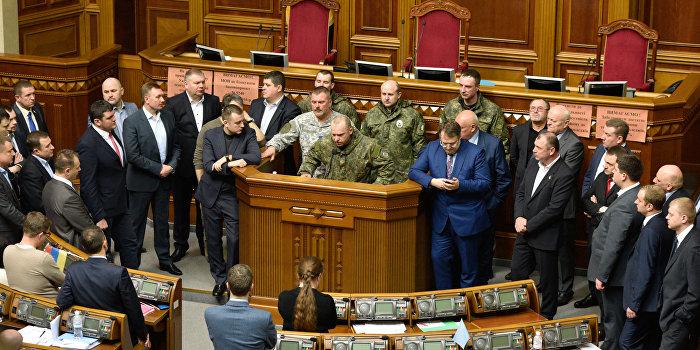 Ляшко: Украина теряет субъектность