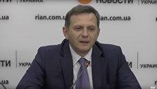 Устенко назвал основную проблему подавшего в отставку главы Нацбанка Украины