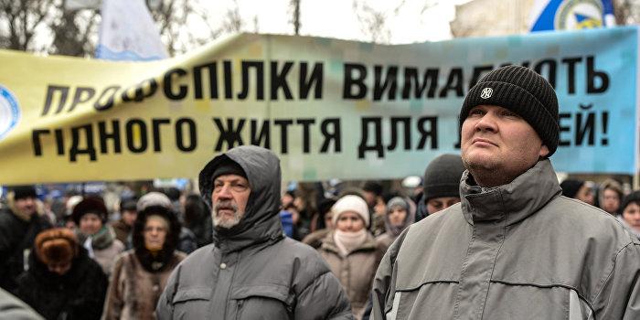 Эксперт: Новый Трудовой кодекс загонит украинцев в рабство, затормозит экономику и вызовет бунты