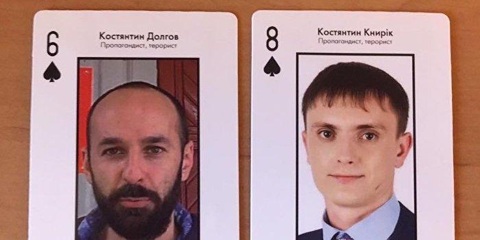 Кнырик: Украина официально регистрирует террористические организации