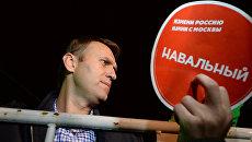 Политолог Корнилов объяснил, почему Навальный вряд ли вернется в Россию