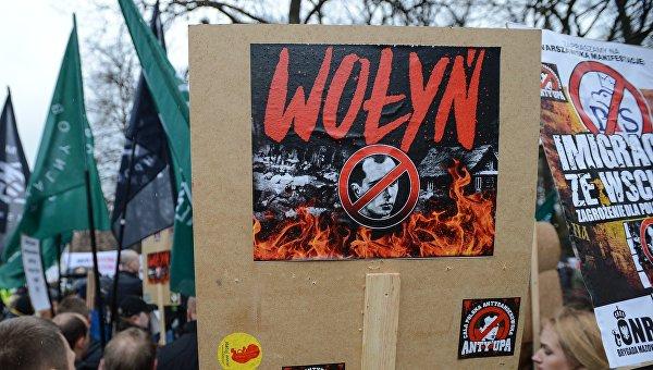 Теракт в Луцке: украинско-польская война продолжается