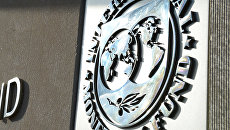 МВФ снизил прогноз ВВП Украины из-за блокады Донбасса