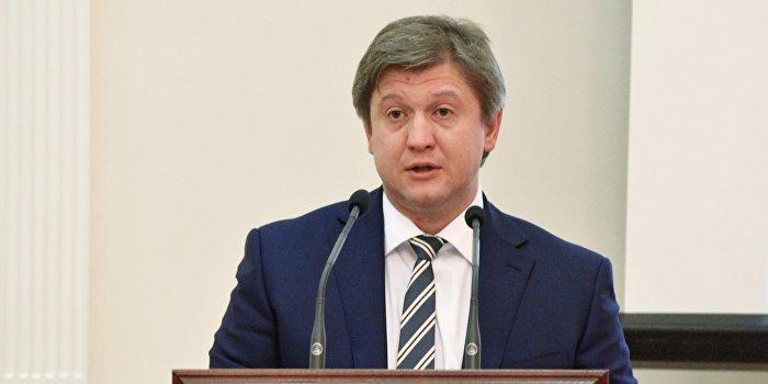 Украина отказалась выполнять требование МВФ