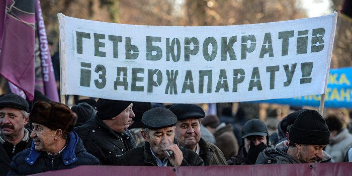 Депутат БПП: Украина потеряла лидеров