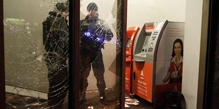 Неонацисты из «Азова» объявили войну российским банкоматам