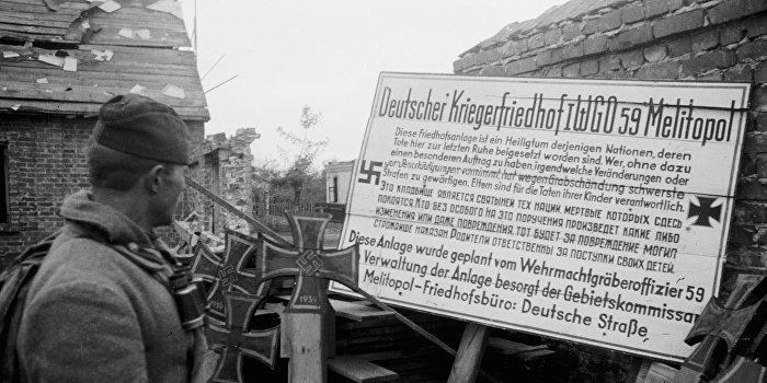 Корнилов: Как автокефалы молились за нацистов