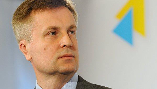 Олег Царев: «Американского флага на здании СБУ уже нет, но США полностью контролируют украинские спецслужбы»
