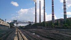 На Украине 90% энергоблоков ТЭС требуют обновления - Минэнерго