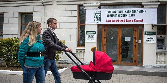 Российскому банку увеличили капитал для инвестиций в Крым