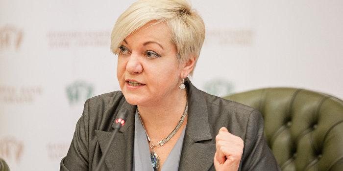 Гонтарева: У «дочек» российских банков нет будущего на Украине