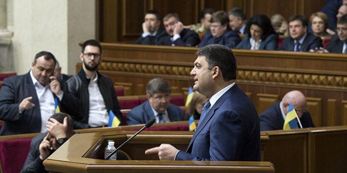 Гройсман: Убытки украинских предприятий составили 82 млрд гривен