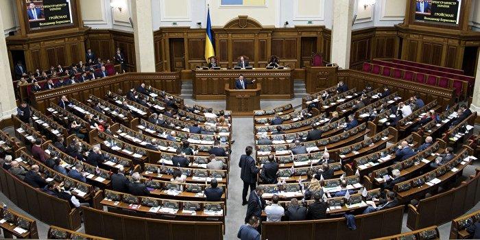 «Не смогла»: Рада отклонила санкции против Януковича и его окружения