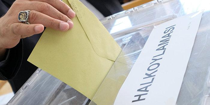 В Турции обнародовали предварительные итоги референдума